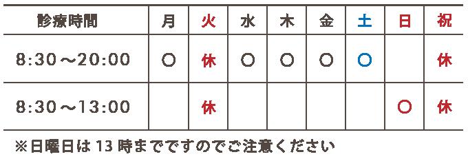 参考カレンダー